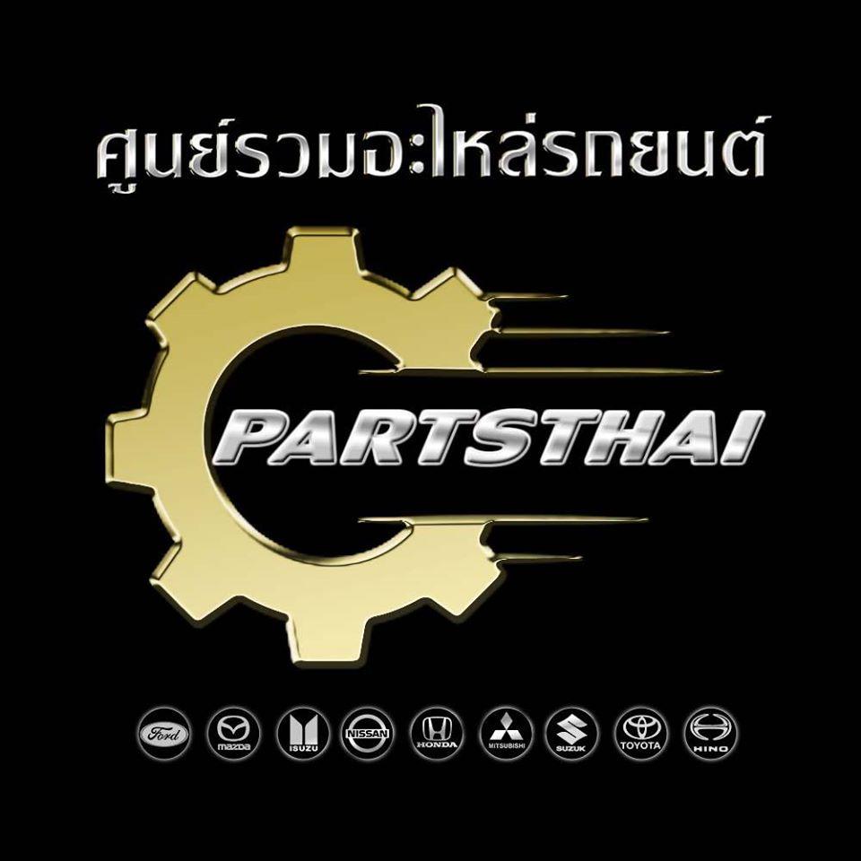 PARTSTHAI
